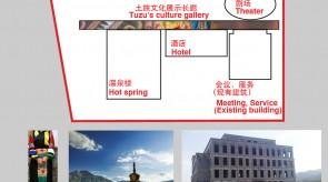 青海互助县温泉综合体-概念分析图