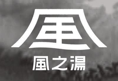 【其他信息】
